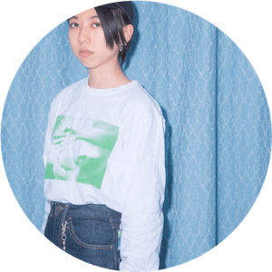 Hanako Kimura